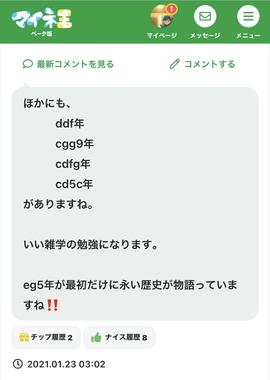 8F09A858-4AC3-4366-BF87-E1B3AE23770B.jpeg