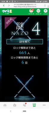 Screenshot_20210121-002441.png