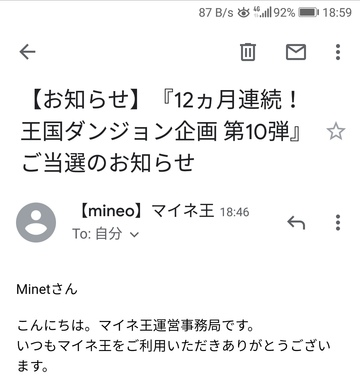 IMG_20210203_185955.jpg