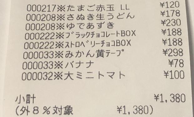F0B40FA8-F497-4672-8189-FCF9370DA468.jpeg