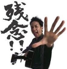 ギター侍.jpg
