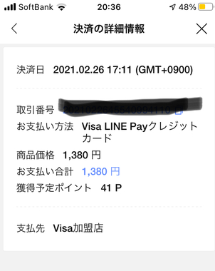 99214F74-B12C-448E-86E8-33E9E736D126.jpeg