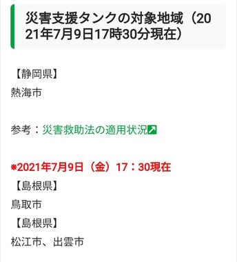 Screenshot_2021-07-10-05-55-46-077.jpg