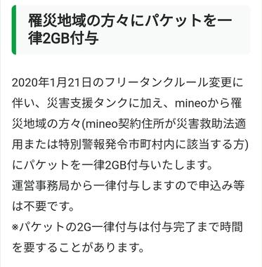 Screenshot_2021-07-10-06-35-54-746.jpg