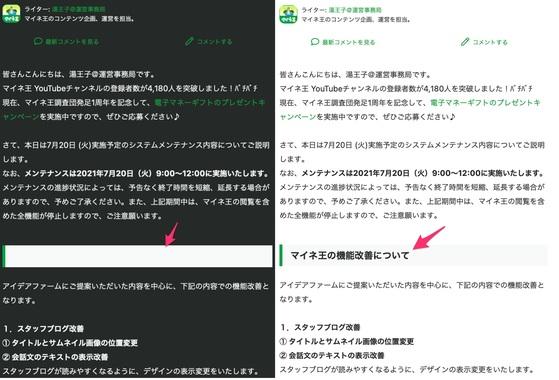 スクリーンショット_2021-07-22_15_45_04.jpg