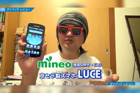 mineo_(1).jpg
