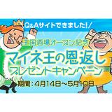 mineo_720x480_blue_o_qa_(1).jpg