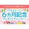 mineo_720x480_(2).jpg