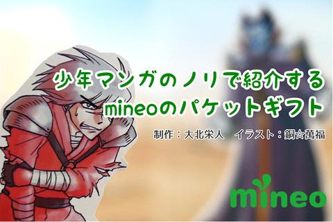 sashikae_(2).jpg