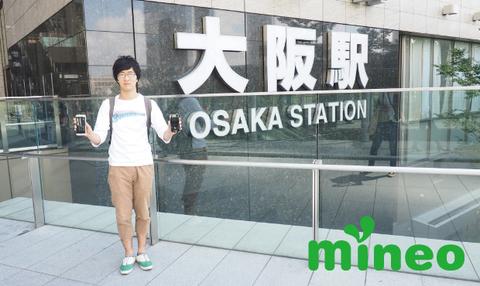 top_maikawa_02.jpg
