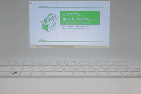 巨大キーボード①.jpg