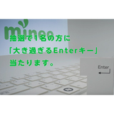 巨大キーボード②.jpg