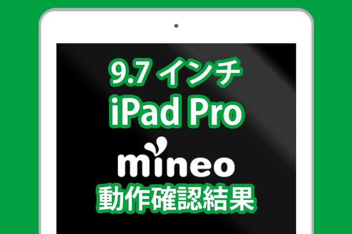 iphonepro97inch.png