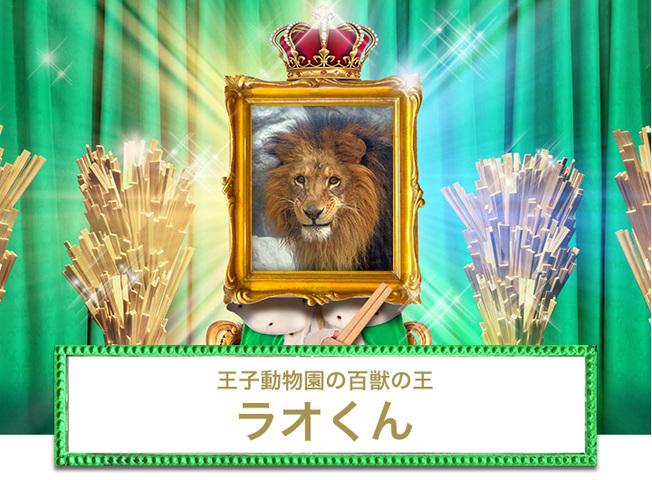投稿用_ラオくん.jpg