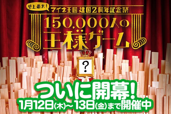 バナー_スタッフブログ開幕.jpg
