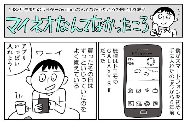 4-OGP.jpg