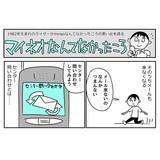 mail_OGP.jpg