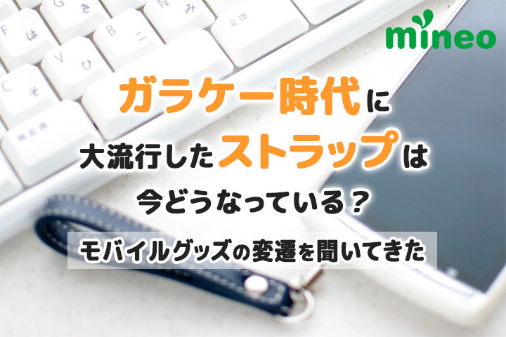 str_繧オ繝繝阪う繝ォ.jpg