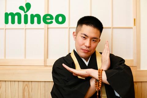 「将来競合するのは、アイドルやギャル」 若き僧侶・稲田ズイキが苦悩するお坊さんの存在意義