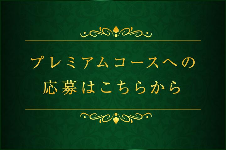 【FIX】premium_720x480_(2).jpg