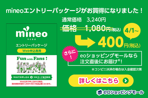bn_mineo_720x480.jpg