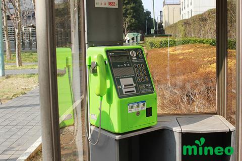 いつか来る災害に備えて。公衆電話の探し方をNTT東日本に聞いてきた