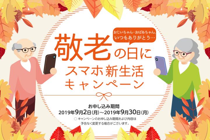 マイネ王ブログバナー.jpg
