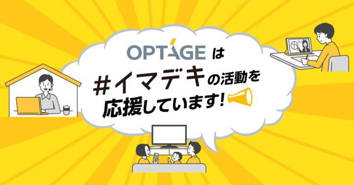 og-image.png