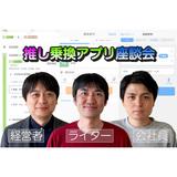 nori-eyecatch720.jpg
