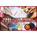 繝上y繝翫・1200窶岳800px.jpg