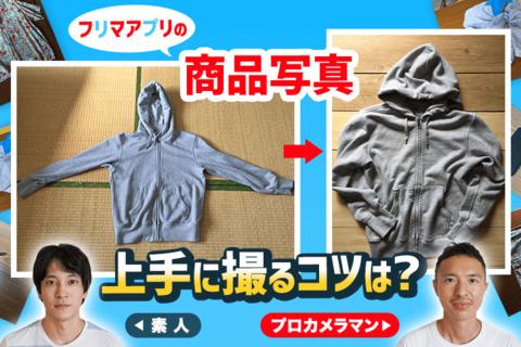 item_eyecatch.png