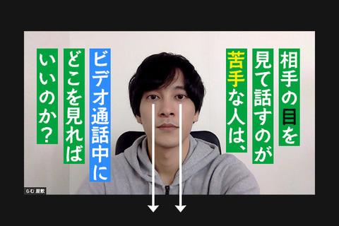 me-eyecatch.jpg
