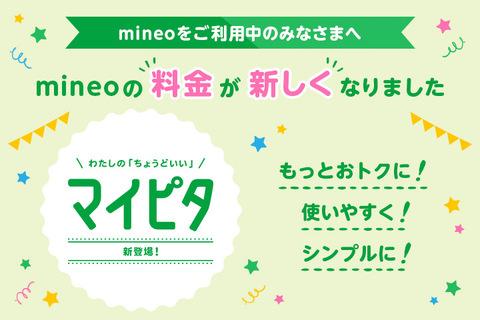 kingmineo_magazines.jpg