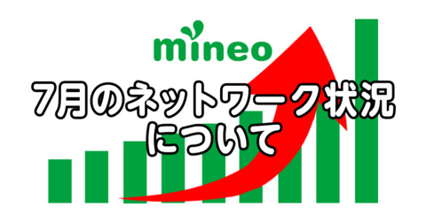 NTサムネイル.png