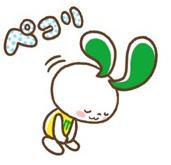 mineo_usagi_sorry.png