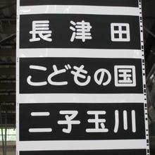 横浜のmineoファン