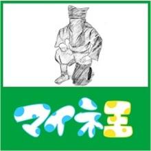 黒子@運営事務局