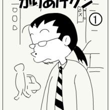 瀧沢ピエール