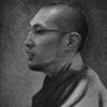 Yosuke Ubata
