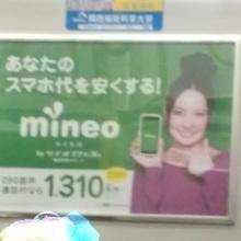 shiro_ks