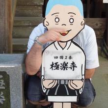 kin-chan