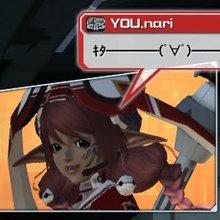 YOU_nari