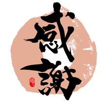 tsukasa1