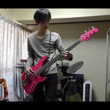 Riz_Bass