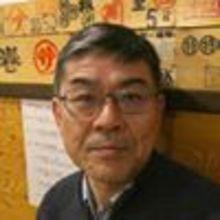 Akio Hagino