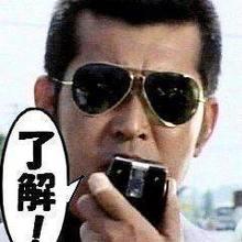 furuya92