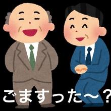 daisuke.ya