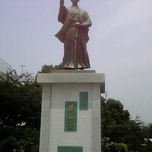 shimofusa