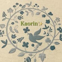 Kaorin