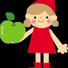 りんごの気持ち